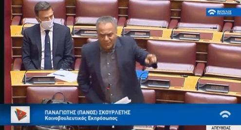 Παρέμβαση στην Ολομέλεια της Βουλής | 17/9/2020