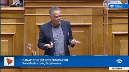 Κριτική του ΣΥΡΙΖΑ – Προοδευτική Συμμαχία στην τροπολογία του Υπουργείου Οικονομικών  |17/9/2020