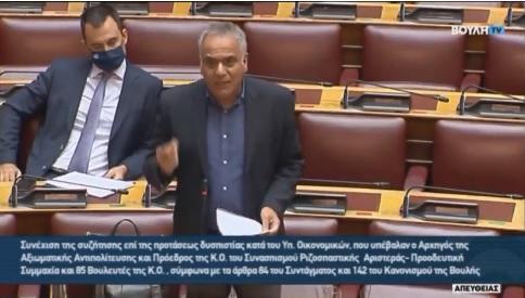 Παρέμβαση ως Κοινοβουλευτικός Εκπρόσωπος, έπειτα από την ομιλία του Άδωνι Γεωργιάδη | 24/10/2020