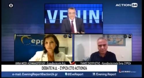 Στην ενημερωτική εκπομπή «Evening report» του Action24 | 26/10/2020