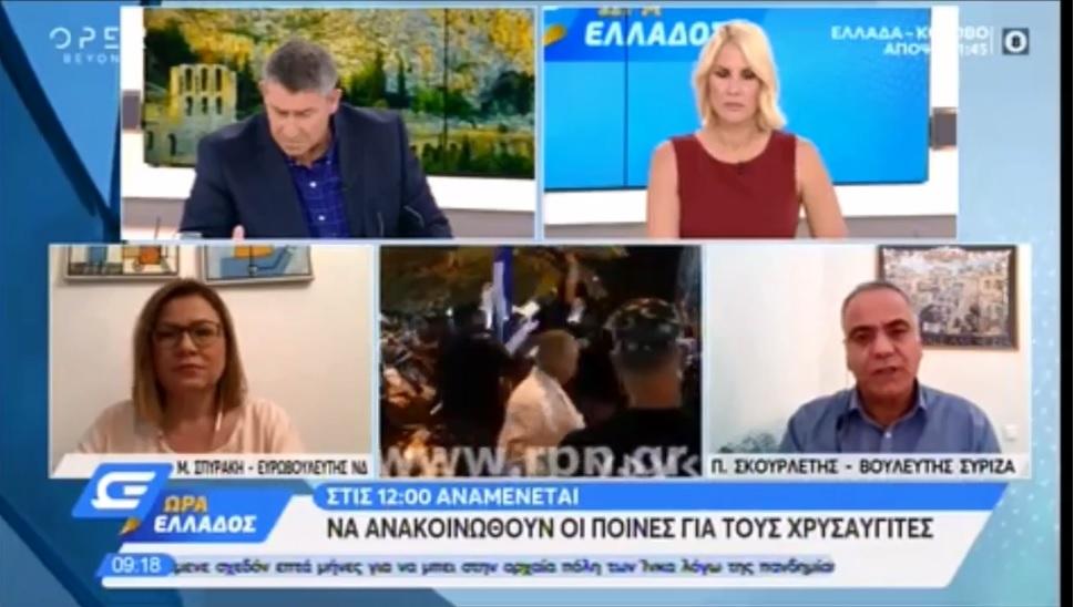 Συνέντευξη στην εκπομπή του OPEN «Ώρα Ελλάδος» | Τετάρτη, 14/10/2020