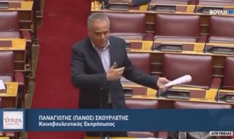 Η δευτερολογία μου και μία ακόμη, συμπληρωματική, παρέμβαση στην Ολομέλεια της Βουλής, στη συζήτηση του νομοσχεδίου του Υπουργείου Εργασίας | Τετάρτη, 25/11/2020