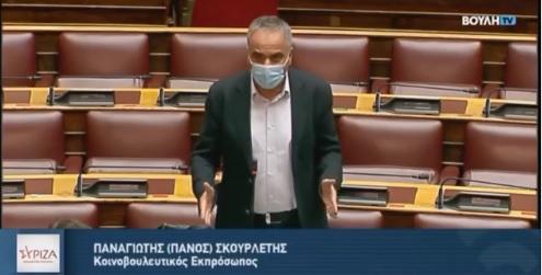 """""""Δεν μπορεί με αφορμή την πανδημία να τσαλαπατά τις δημοκρατικές διαδικασίες η κυβέρνηση"""""""