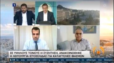 Ο κ. Μητσοτάκης δεν απάντησε στη Βουλή για την μεγάλη πολιτική ευθύνη της κυβέρνησης στην υπόθεση Λιγνάδη