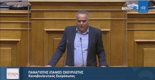 Επιχείρηση τρομοκράτησης στην Αθήνα με πολιτικό προϊστάμενο τον κ. Χρυσοχοΐδη                      Ντροπή είναι να υπονομεύεις τη δημοκρατία και να καταπατάς το Σύνταγμα