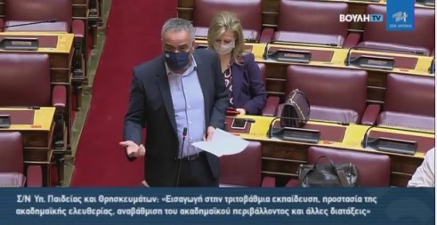 Παρέμβαση στη Βουλή – Σε εξέλιξη επιχείρηση τρομοκράτησης της κοινωνίας – Να δώσει εξηγήσεις στη Βουλή ο κ.Χρυσοχοΐδης