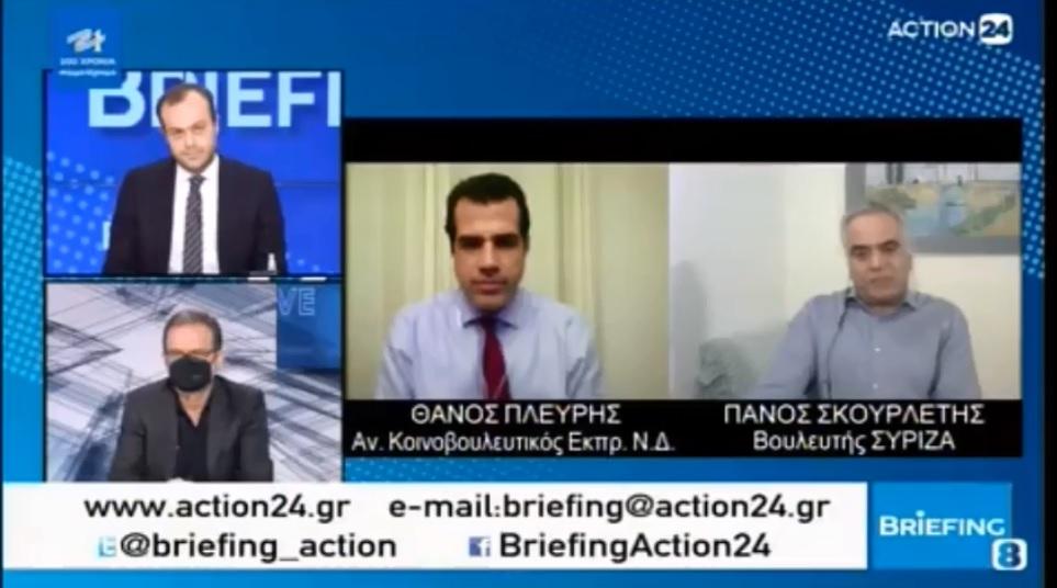 Συνέντευξη στο ACTION24, στην εκπομπή «Briefing» του Γιώργου Πιέρρου | Τρίτη, 16/3/2021
