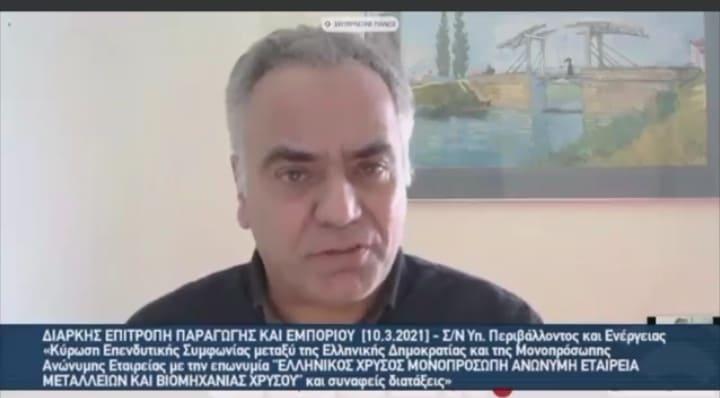 «Φλερτάρετε» με την απιστία σε βάρος του Δημοσίου, πάρτε πίσω τη νέα σύμβαση με την «Ελληνικός Χρυσός»