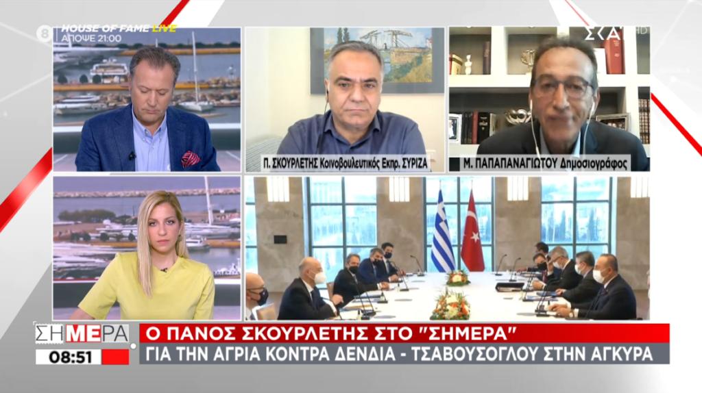Ο διάλογος πρέπει να επιδιώκεται και στις πιο δύσκολες στιγμές – ανάγκη σύγκλισης σε μια εθνική στρατηγική για τις ελληνοτουρκικές σχέσεις