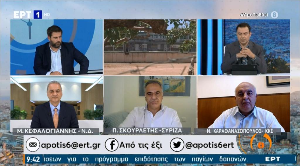 O κ. Χρυσοχοΐδης οφείλει εξηγήσεις για το οργανωμένο έγκλημα, η αστυνομία δεν είναι για να καταστέλλει τους κοινωνικούς αγώνες