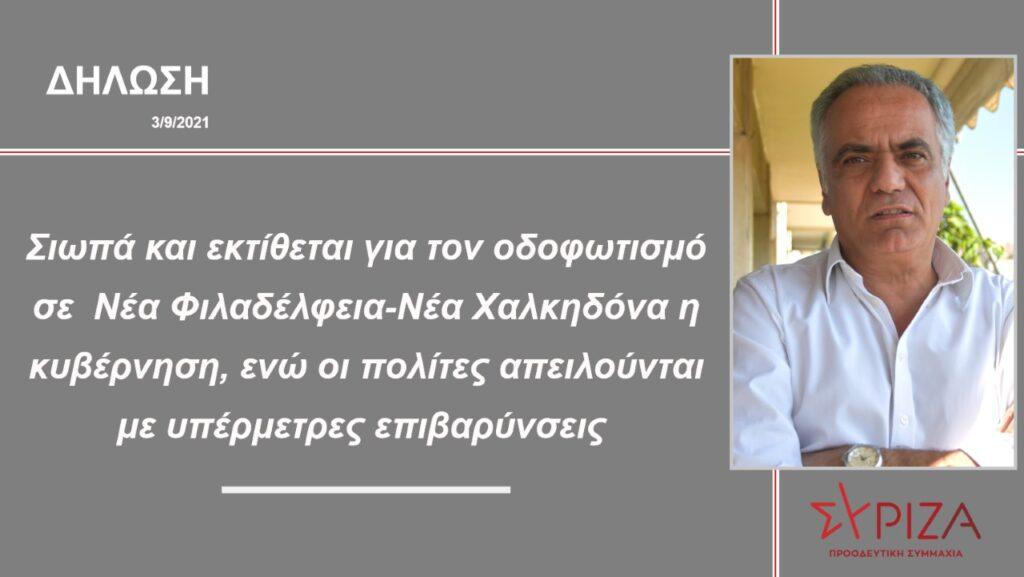 thumbnail_ΓΚΡΙ τελικό